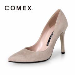 COMEX コメックス パンプス 靴 5500 (ベージュS) スエード ポインテッドトゥ ハイヒール 本革 ピンヒール
