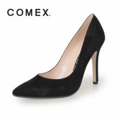 COMEX コメックス パンプス 靴 5500 (クロS) スエード ポインテッドトゥ ハイヒール 黒 本革 ピンヒール