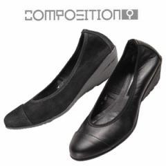 【BIGSALEクーポン対象】 コンポジションナイン COMPOSITION9 靴 2492 コンフォートパンプス 黒 ローヒール コンフォートシューズ レディ