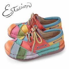 エスタシオン 靴 estacion TG154 (MT) 本革 厚底 カジュアルシューズ コンフォートシューズ レディース 紐靴 レースアップシューズ マ