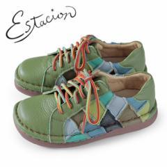 エスタシオン 靴 estacion TG155 (GR) 本革 厚底 カジュアルシューズ コンフォートシューズ レディース 紐靴 レースアップシューズ グ