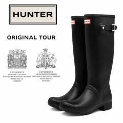 【BIGSALEクーポン対象】 HUNTER ハンター オリジナル ツアー ORIGINAL TOUR 1026 WFT1026RMA ブラック BLACK