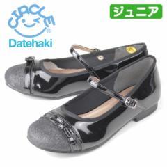 Datehaki CIRCLE ダテハキ サークル KTU2360 ブラック ガールズ ジュニア フォーマル シューズ