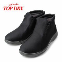 TOP DRY トップドライ TDY3912 AF39129- BLACK ブラック レディース ブーツ ショート レインブーツ ゴアテックス 防水