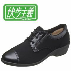快歩主義 ASAHI 健康シューズ リハビリシューズ LO95 KS23062 レディース 靴  3E 幅広
