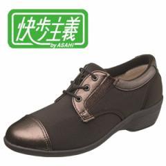 快歩主義 ASAHI 健康シューズ リハビリシューズ LO95 KS23061 レディース 靴  3E 幅広
