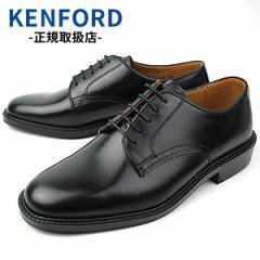 【BIGSALEクーポン対象】 リーガル シューズ ケンフォード KENFORD K422L ブラック メンズ ビジネスシューズ プレーントゥ 紳士靴 送料無