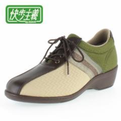 快歩主義 ASAHI L103H KS23161 ベージュ レディース カジュアル ウォーキング 健康志向 3E