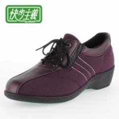 快歩主義 ASAHI L105AC KS23184 パープル レディース カジュアル ウォーキング 健康志向 3E