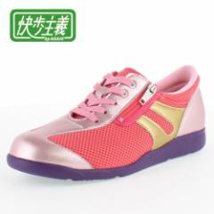 快歩主義 ASAHI L107AC KS23201 ピンク レディース カジュアル ウォーキング 健康志向 3E