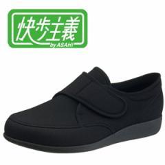快歩主義 ASAHI 健康シューズ リハビリシューズ M021 KS22882-ST メンズ 靴  4E 幅広