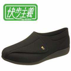快歩主義 ASAHI 健康シューズ リハビリシューズ M900 KS22052- メンズ 靴  4E 幅広