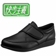 【還元祭クーポン対象】快歩主義 ASAHI 健康シューズ リハビリシューズ M021 KS22881-SM メンズ 靴 4E 幅広