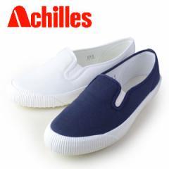 Achilles アキレス 2056 レディース スニーカー アクアガード加工 スリッポン ホワイト ネイビー