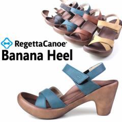 【BIGSALEクーポン対象】 Regetta Canoe CJBN5710 リゲッタカヌー バナナヒール クロスベルト サンダル レディース