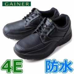【還元祭クーポン対象】GAINER ゲイナー GN001 ブラック メンズ スニーカー ウォーキング コンフォートシューズ 4E 防水
