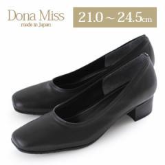 日本製 牛革 黒 パンプス Dona Miss 380 ブラック フォーマル 本革 ローヒール 靴 [ 21.0 21.5 22.0 〜 24.5cm ] 小さいサイズ レディー
