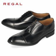 【BIGSALEクーポン対象】 リーガル REGAL 靴 メンズ ビジネスシューズ 811R AL ブラック ストレートチップ 内羽根式 紳士靴 日本製 2E 本