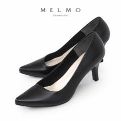 MELMO 靴 メルモ パンプス 黒 ブラック 8475 ヒール 本革 ポインテッドトゥ ワイズ 2E フォーマル