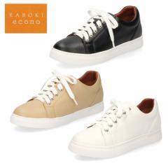 ラボキゴシ RABOKI econo ラボキ エコノ 3351 靴 カジュアル スニーカー 紐靴 レディース シューズ ブラック ホワイト ベージュ エコレザ