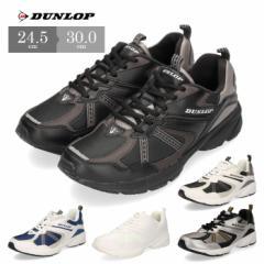 【BIGSALEクーポン対象】 ダンロップ モータースポーツ メンズ スニーカー マックスランライト DM153 (M153) ブラック ホワイト ネイビー