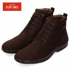 アサヒ トップドライ TOP DRY 靴 TDY3836 ブーツ ショートブーツ GORE-TEX 防水 幅広 4E 日本製 ダークブラウン メンズ 男性