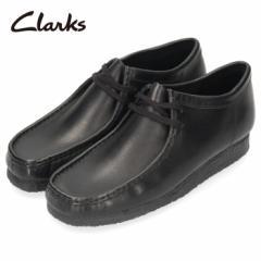【還元祭クーポン対象】Clarks クラークス デザートブーツ メンズ 979E Wallabee ワラビー モカシン シューズ レースアップ スクエアトゥ