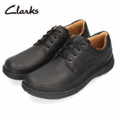 【還元祭クーポン対象】Clarks クラークス カジュアルシューズ メンズ 151J Nature Three ネイチャースリー レースアップ ラウンドトゥ