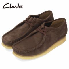 【還元祭クーポン対象】クラークス Clarks メンズ ワラビー Wallabee 979E ダークブラウンスエード 茶色 革 レースアップ