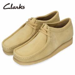 【還元祭クーポン対象】クラークス Clarks メンズ ワラビー Wallabee 979E メープルスエード ベージュ 革 レースアップ