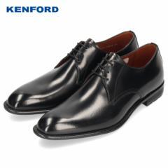 【BIGSALEクーポン対象】 ケンフォード ビジネスシューズ KENFORD KB46AJ ブラック メンズ プレーントゥ 外羽根式 3E 紳士靴 本革 日本製