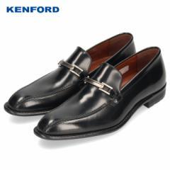 【BIGSALEクーポン対象】 ケンフォード ビジネスシューズ KENFORD KB70AJ ブラック メンズ スワールトゥ ビットシューズ スリッポン 3E