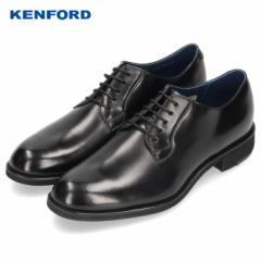 【BIGSALEクーポン対象】 ケンフォード ビジネスシューズ KENFORD KN81ABJ ブラック メンズ プレーントゥ 外羽根式 3E 紳士靴 本革 ビブ