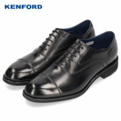 【BIGSALEクーポン対象】 ケンフォード ビジネスシューズ KENFORD KN82ABJ ブラック メンズ ストレートチップ 内羽根式 3E 紳士靴 本革