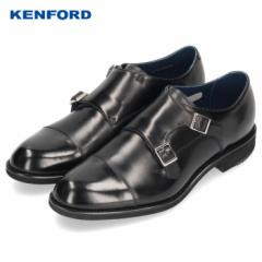【BIGSALEクーポン対象】 ケンフォード ビジネスシューズ KENFORD KN83ABJ ブラック メンズ ダブル モンクストラップ 3E 紳士靴 本革 ビ