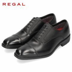 【BIGSALEクーポン対象】 REGAL リーガル 靴 メンズ 31VR BE GORE-TEX ゴアテックス 紳士靴 防水 本革 黒 ストレートチップ ビジネスシュ
