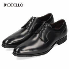 【BIGSALEクーポン対象】 マドラス モデロ madras MODELLO DM8602 ブラック メンズ ビジネスシューズ プレーントゥ 外羽根式 2E 革靴 防
