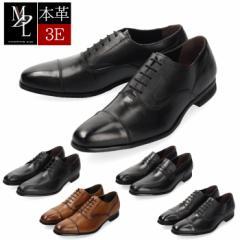 マドラス madras MDL 紳士靴 ビジネスシューズ DS4060 DS4061 DS4063 メンズ 3E 革靴 本革 ブラック ブラウン