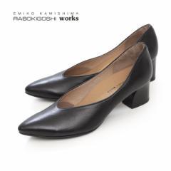 RABOKIGOSHI works パンプス ラボキゴシ ワークス 12287 B ブラック 黒 Vカット 本革 太ヒール レディース 靴