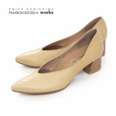 RABOKIGOSHI works パンプス ラボキゴシ ワークス 12287 BEG ベージュ Vカット 本革 太ヒール レディース 靴