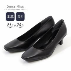パンプス 黒 フォーマル 本革 Dona Miss ドナミス 229 ワイズ 3E ブラック 静音ヒール スクエアトゥ レディース 靴 黒