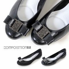 【BIGSALEクーポン対象】 コンポジションナイン COMPOSITION9 靴 2751 コンフォートシューズ レディース パンプス 黒 バレエシューズ メ