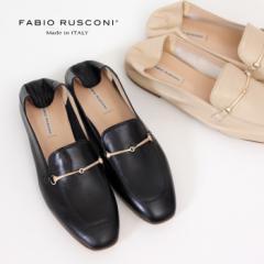 【還元祭クーポン対象】ファビオルスコーニ  FABIO RUSCONI 1604 ローファー 靴 バブーシュ フラット 本革 ローヒール イタリア