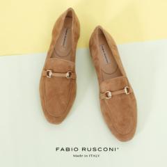【還元祭クーポン対象】ファビオルスコーニ  FABIO RUSCONI 1609 ローファー 大人 レディース スエード キャメル 靴 フラット 本革 ロー
