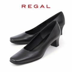 リーガル パンプス レディース 靴 REGAL F75L ブラック 黒 ローヒール 本革 フォーマル 仕事 オフィス ビジネス
