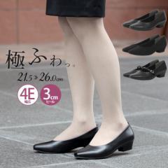 パンプス 黒 ビジネス ワイズ 4E ゆったり ローヒール 極ふわっ リクルート フォーマル ストラップ オフィス 就職活動 仕事 靴 大きいサ