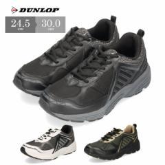 【BIGSALEクーポン対象】 ダンロップ モータースポーツ メンズ スニーカー マックスランライト DM240 (M240WP) ブラック ホワイト グリー