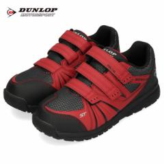 【BIGSALEクーポン対象】 ダンロップ モータースポーツ メンズ 安全靴 マグナムST 306 レッド スニーカー DUNLOP MOTORSPORT 4E 赤