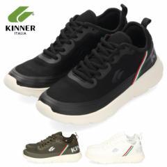 【還元祭クーポン対象】KINNER キナー スニーカー メンズ MTK-001 1901N マルチトレーナー ブラック ホワイト カーキ スポーツ ランニン