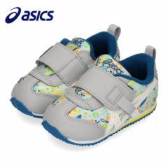 【BIGSALEクーポン対象】 アシックス asics スニーカー キッズ ベビー スクスク アイダホ BABY SP 1144A031-020 グレー すくすく 子供靴